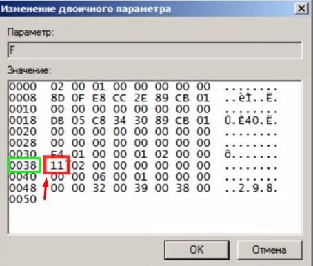 Редактирование файла