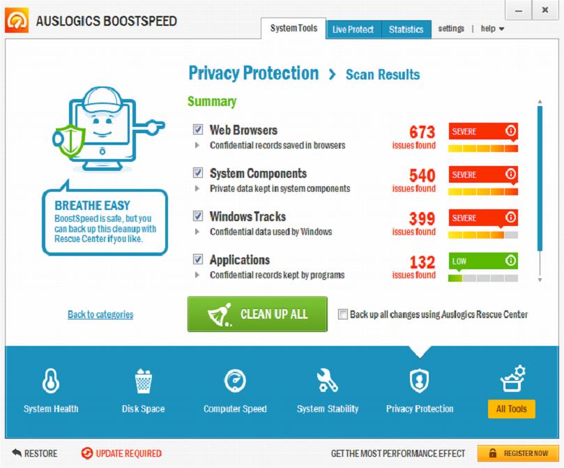 Защита приватности