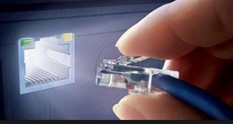 Ускорение Интернета