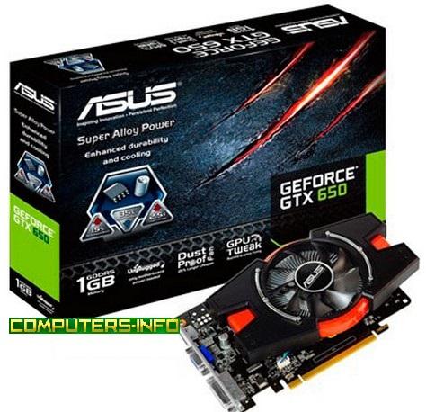 Упаковка GeForce GTX 650