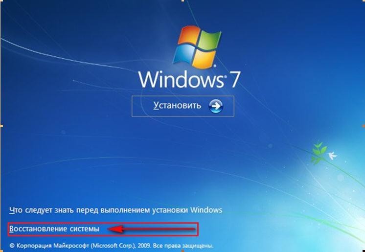Загрузка Windows