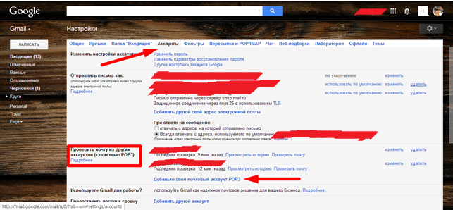 Настройки аккаунтов google chrom
