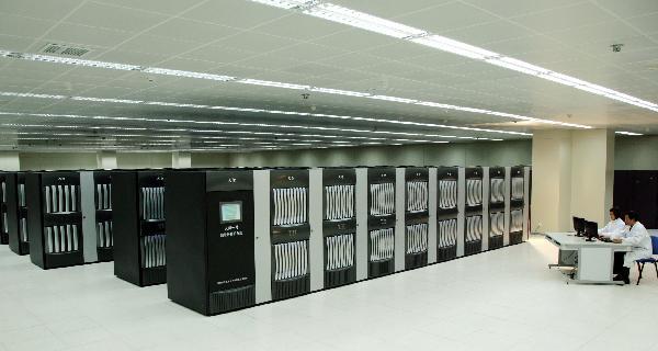 Суперкомпьютер Tianhe - 1A
