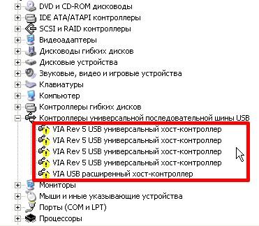 Нерабочие USB