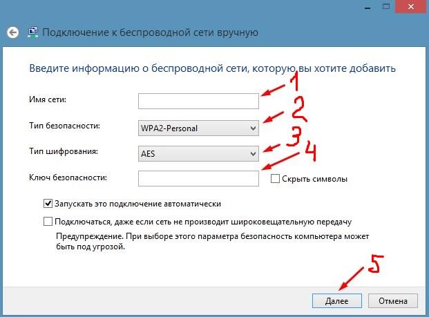 Установка параметров