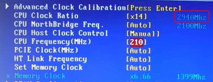 Измененная частота процессора
