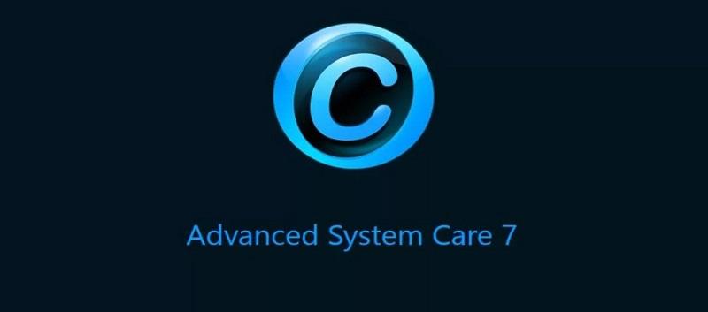 Активация Advanced Systemcare 7 PRO