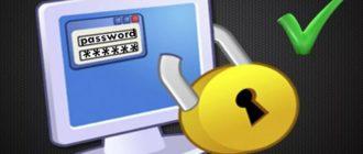 Как восстановить пароль windows 7