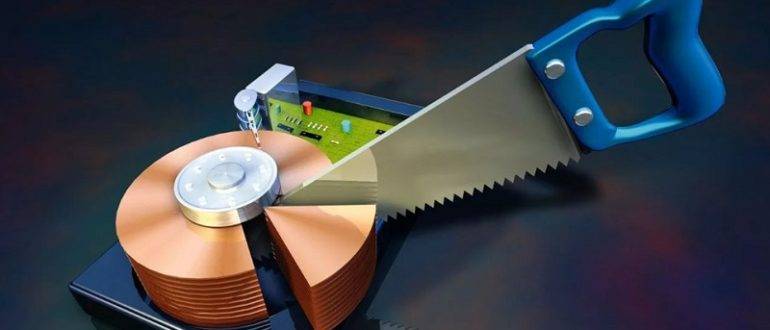 Разметка жесткого диска