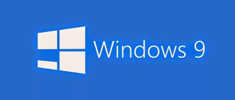 Что будет нового в Windows 9