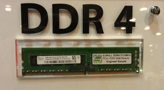 Модуль памяти DDR4