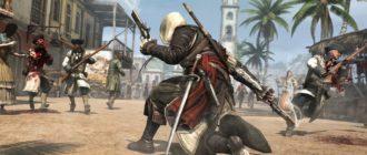 Assasin's Creed Black Flag. Системные требования