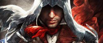 Assassin's Creed: Unity. Системные требования