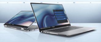 Dell Latitude 9410/9510 - лучшие бизнес-ноутбуки с Intel Comet Lake vPro