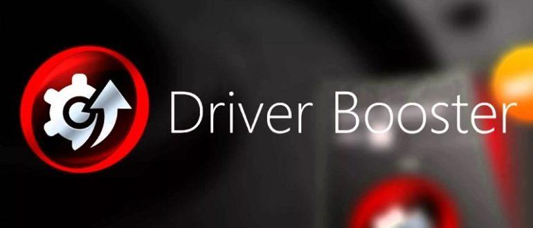 Как активировать Driver Booster