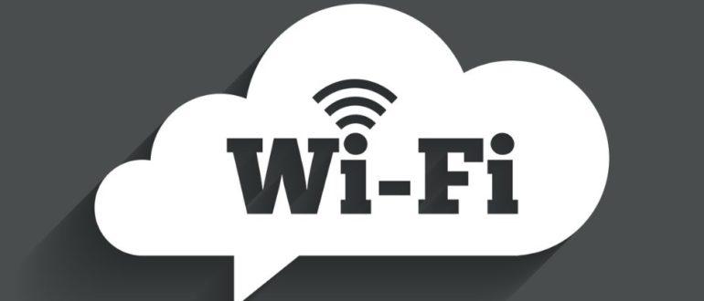 Как создать точку доступа Wi-Fi