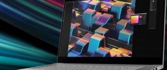 Новый ноутбук Razer Blade 15 Studio Edition