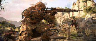 Системные требования Sniper Elite 3
